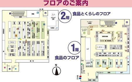life syouwatyoekimae-250225-3
