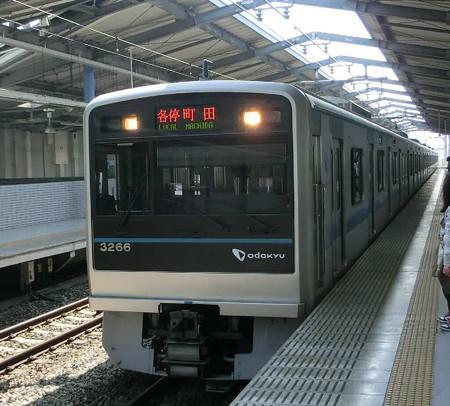shonandaieki-250309-6