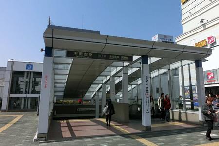 小田急 湘南台駅-250309-1