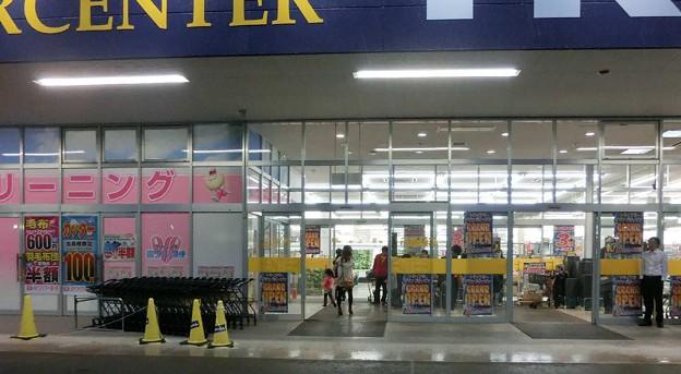 フォト蔵supercenter trial handakamezakiten-250314-3アルバム: 店舗情報 (15029)写真データtoyoposさんの友達 (7)フォト蔵ツイート