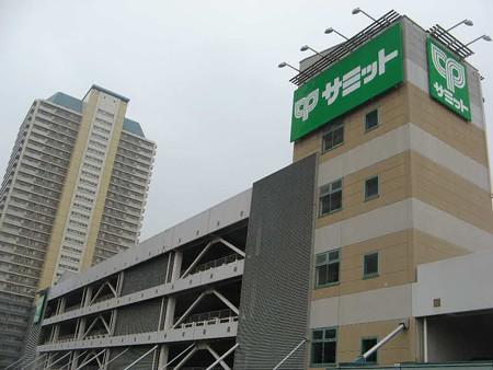 サミットストア 川口エルザタワー店 2013年3月27日(水) リニューアルオープン-210920-1