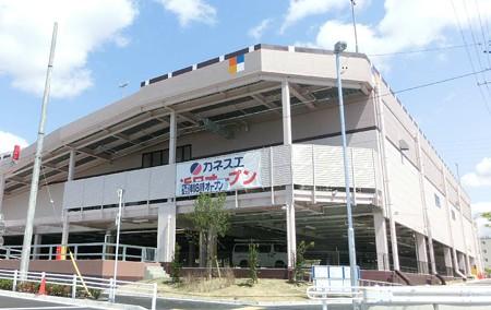 kanesue tokushigeten-250421-4