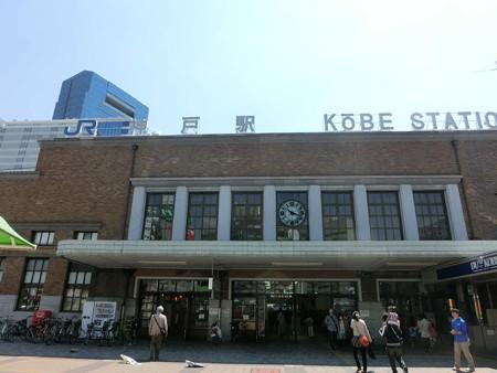 JR 神戸駅 / 東海道本線・山陽本線-250428-1