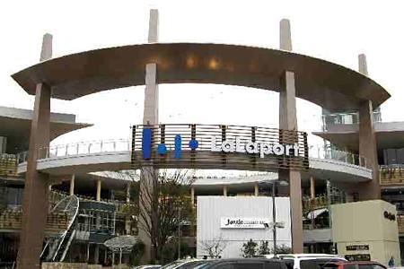 ららぽーと横浜 2007年3月15日(木) グランドオープン-1