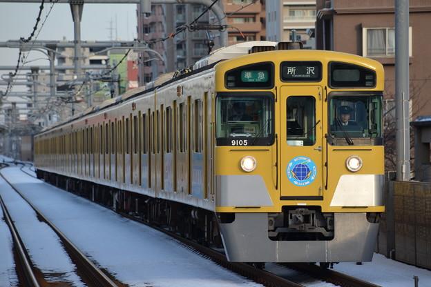 9105F 準急所沢行き