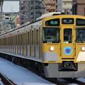 Photos: 9105F 準急所沢行き