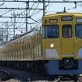 Photos: 2029F+2403F 急行西武遊園地行き