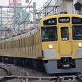 Photos: 2063F 各停石神井公園行き