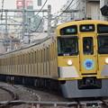 Photos: 9108F 準急飯能行き