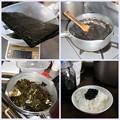 Photos: のりの佃煮