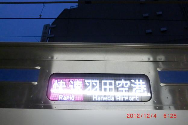 京成フルカラーLED幕 「快速・羽田空港」