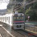 Photos: 京成新3000形3008編成 【普通・成田】 大佐倉駅にて