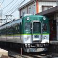 Photos: 京阪2825F【普通|中之島】