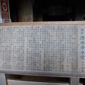 国宝 清水寺本堂