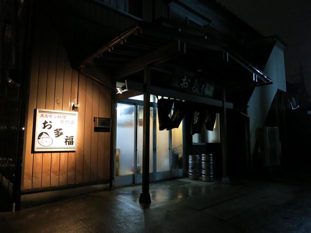 お多福(富山県富山市婦中町速星)