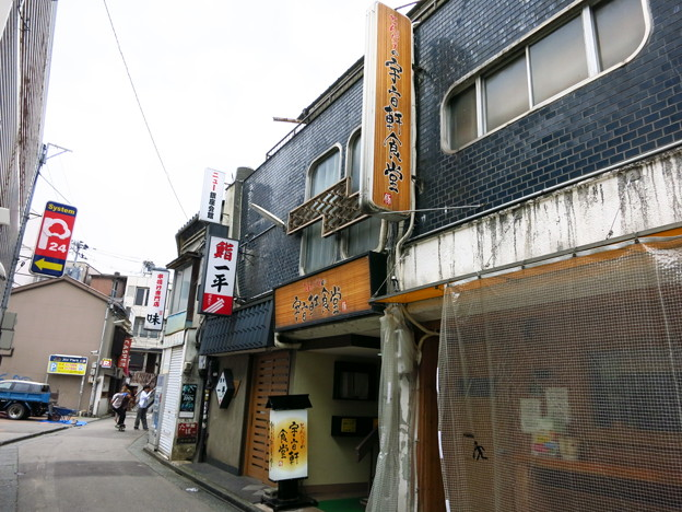 宇宙軒食堂(金沢市片町)