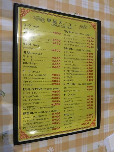 スパイシータドカ(富山市呉羽町)