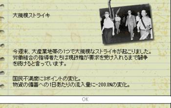 http://kura3.photozou.jp/pub/835/2683835/photo/144495622_org.png