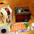 Photos: 燗銅壺  Samurai Sake warmer 風流専科