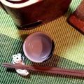 箸置きも「こぞ」 燗銅壺