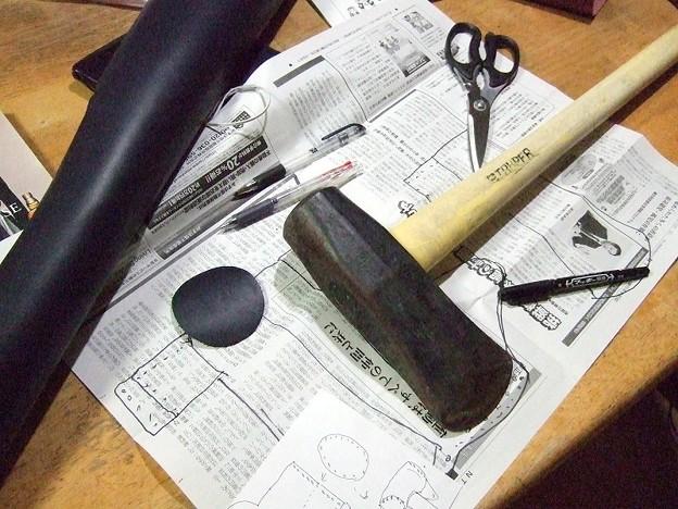 斧 革カバー製作 1