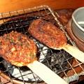 Photos: 焼き味噌と熱燗