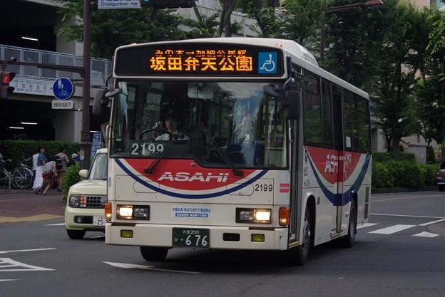 朝日自動車 2199号車 レインボーRJ