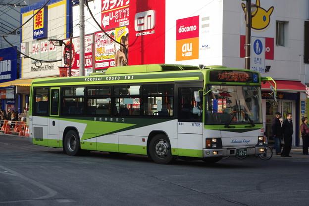 IMGP2580