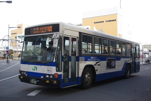 ジェイアールバス関東 M521-97304 キュービック