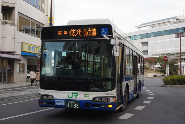 ジェイアールバス関東 L527-04508 ブルーリボンシティハイブリッド