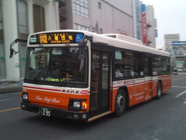 東武バスウエスト 5053