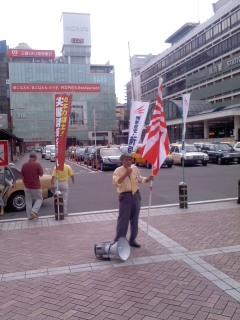 丸山美恵次 神奈川南部支部長。