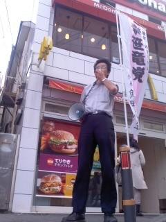 街頭演説中。