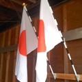 二連国旗(11月3日は明治の日)。