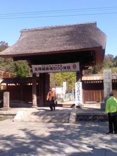 龍寳寺 山門。