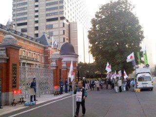 法務省の門前(人権委員会設置法案反対)。