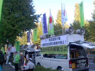 頑張れ日本 全国行動委員会(人権委員会設置法案反対)。