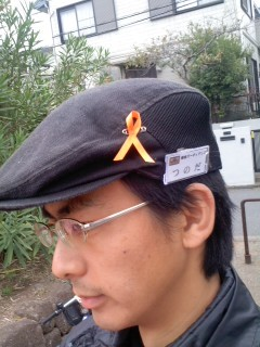 オレンジリボン(児童虐待防止運動)着用。 (2)