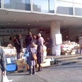 写真: 東北物産展(鎌倉生涯学習センター)。