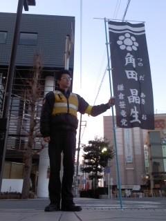 鎌倉駅東口にて。