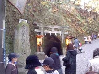 宇賀福神社(銭洗弁財天)。