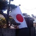 祝日には国旗を4。