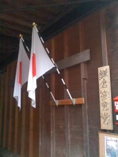 国旗を掲揚(1月14日は尖閣の日)。