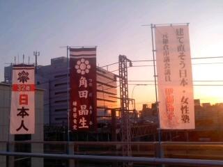 角田晶生の朝駆け。