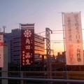 写真: 角田晶生の朝駆け。