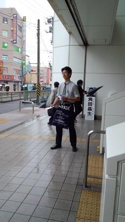角田晶生、朝駆け(3月27日)。