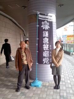 ありがたい応援(3月29日)。