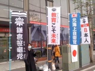 野田誠・鎌倉保守の会代表。