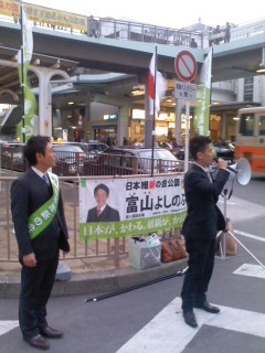 コンビ演説(藤沢駅南口)。