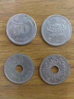 昔の50円玉。